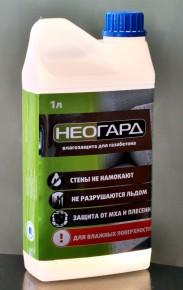 Гидрофобизатор-для-газобетона-особо-прочный-Неоград-1л