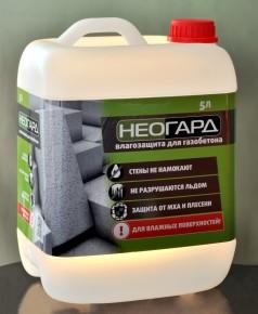 Гидрофобизатор-для-газобетона-особо-прочный-Неоград-5л