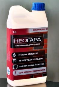 Гидрофобизатор-для-кирпича-особо-прочный-Неоград-1л