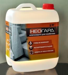Гидрофобизатор-для-газобетона-Неоград-5л