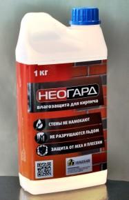 Гидрофобизатор-для-кирпича-Неоград-1л