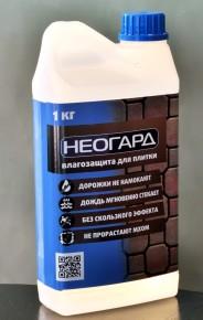 Гидрофобизатор-для-плитки-Неоград-1л