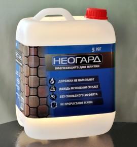 Гидрофобизатор-для-плитки-Неоград-5л