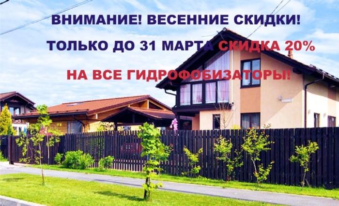 banner_vesna-1024x621